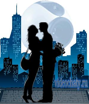 бесплатный видеочат знакомств без регистрации