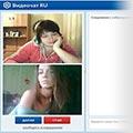 rus-eroticheskiy-video-chat